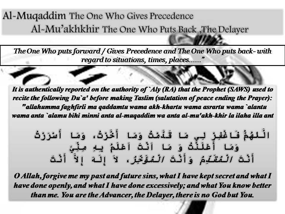 Masjid Bani Hashim: Marifat Allah (Knowing Allah) Part 1