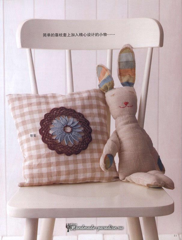 Цветочные салфетки крючком. Журнал со схемами 10