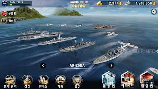 Warship universe naval battle