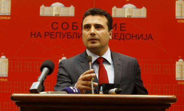 Ζάεφ: Ένα βήμα πριν από την τελική συμφωνία - Δημοψήφισμα το φθινόπωρο