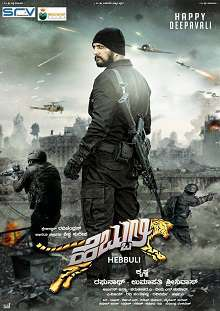 Hebbuli Kannada Movie Review