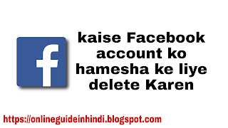 Facebook-account-delete-kara