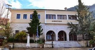 Έναρξη  αύριο Του 13ου Διεθνούς Summer School Στην Κόνιτσα