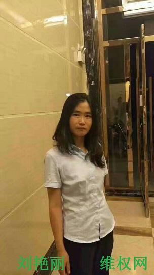 湖北荆门因言获罪的公民刘艳丽今取保获释(图)