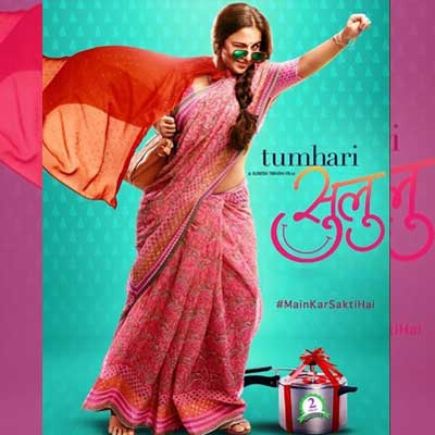 Rafu Song Lyrics From Tumhari