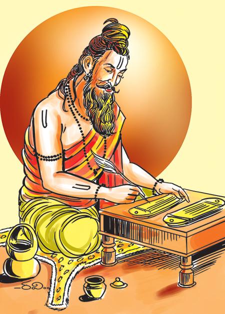 Character lamp akshramala