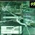 RM300,000 Lesap, Mesin ATM Diletupkan Di Jitra