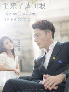 Hãy Nhắm Mắt Khi Anh Đến - Love Me If You Dare (2015) [Full 24/24 VietSub]