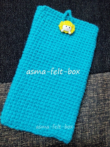 Crochet Project : Phone Cozy