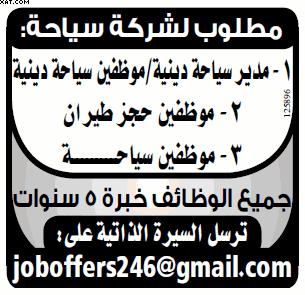 gov-jobs-16-07-28-02-25-47