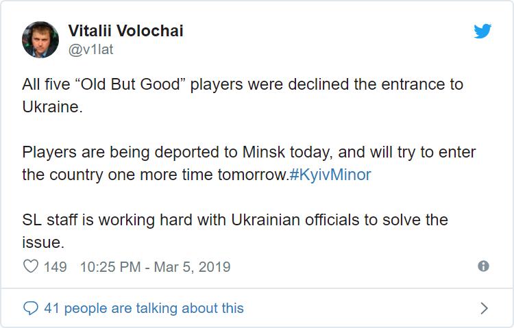 dota 2 mot so player khong the du kiev minor vi van de bien gioi 01 - [Dota 2] Một số player không thể dự Kiev Minor vì vấn đề biên giới