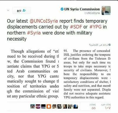 الأمم المتحدة تبرأ وحدات حماية الشعب من تهمة تهجير العرب وتؤكد زيف الإشاعات والتقارير الكيدية ضد الكورد