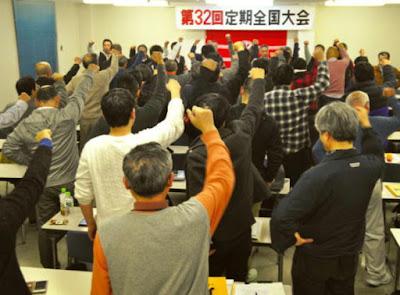 http://doro-chiba.org/nikkan_dc/n2017_07_12/n8377.htm