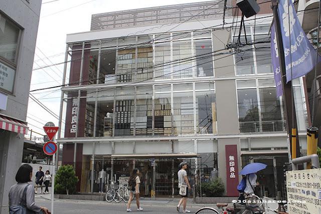 Muji in Shimokitazawa, Tokyo
