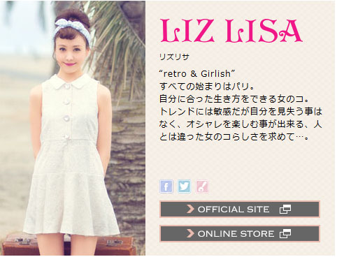 http://www.tokyokawaiilife.jp/shop/liz-lisa/item/list