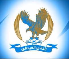 الفيصلى يتأهل لنهائى البطولة العربية للأندية بعد الفوز على الأهلى