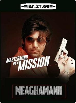 Meaghamann (2014) 720p UNCUT HDRip x264 [Dual Audio] [Hindi DD 2.0 - Tamil DD 2.0]