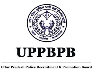 UP Police Computer Ope...