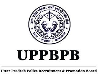 UP Police Computer Operator Vacancy 2017