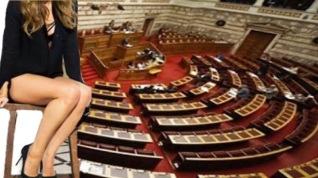 Σάλος με παράνομο έρωτα υπουργού με παρουσιάστρια: Τελεσίγραφο φωτιά από σύζυγο