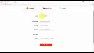 3 Cách đặt hàng trực tiếp trên Taobao không qua trung gian !