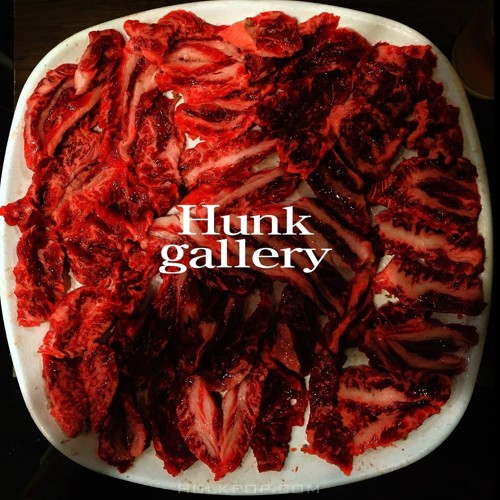 Na Aram – Hunk Gallery – Single