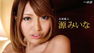 1Pondo 070715_3188 Miina Minamoto