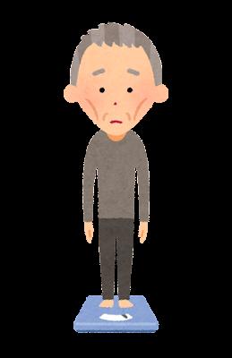 体重計に乗る人のイラスト(おじいさん・痩身)