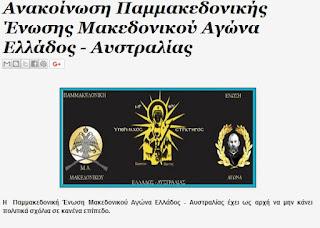 https://www.echedoros-a.gr/2018/07/blog-post_542.html