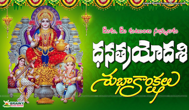Best latest Diwali Greetings Quotes in Telugu, Diwali Hd wallpapers, Diwali Messages in Telugu, Diwali Information in Telugu