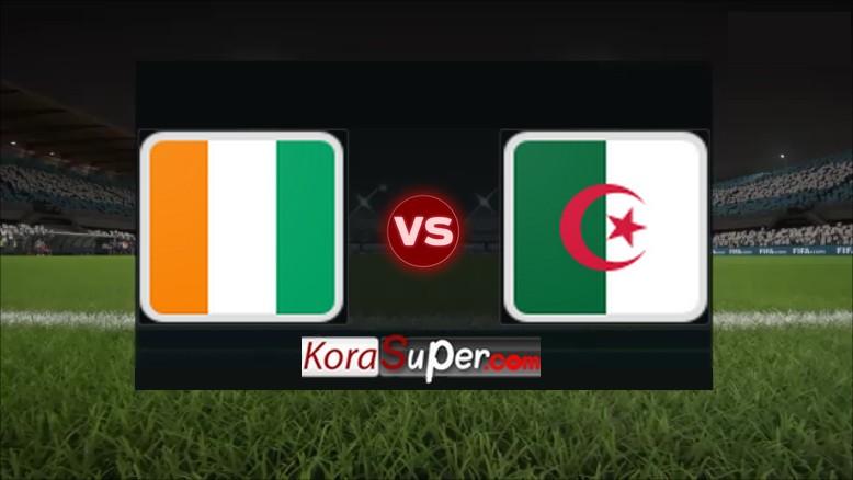 الجزائر vs كوت ديفوار 11-07-2019