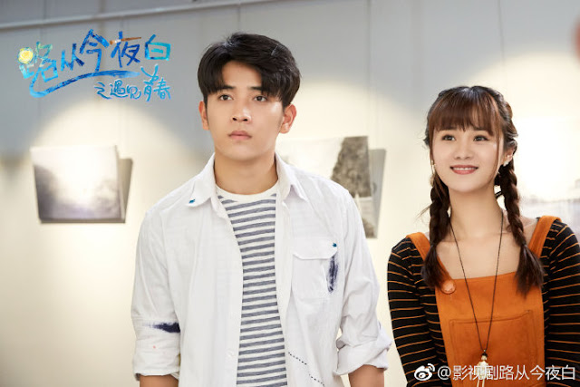 The Endless Love Chen Ruo Xuan An Yue Xi
