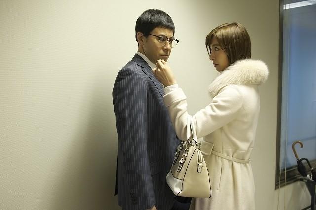 Taiyo sugiura wife sexual dysfunction