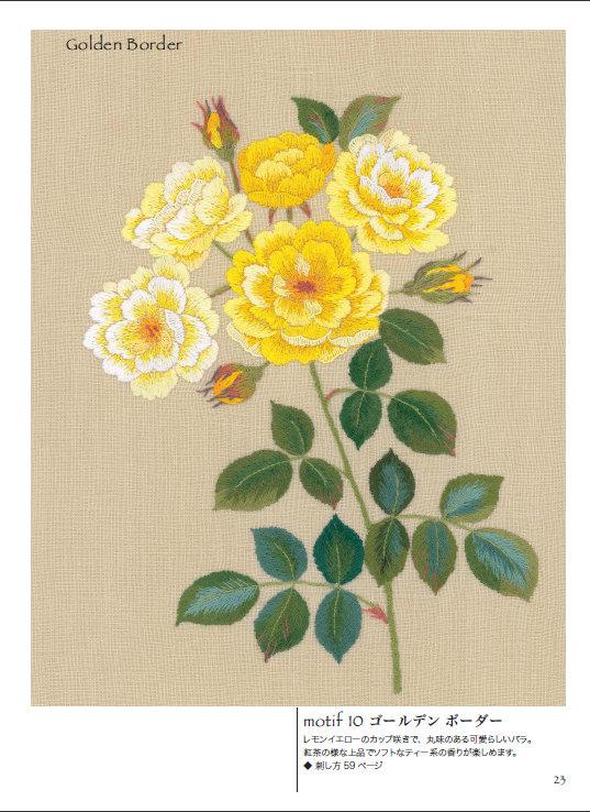 вышитые розы, книги по вышивке гладью, японские книги по вышивке