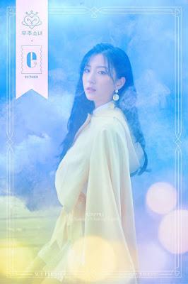 Eunseo (은서)