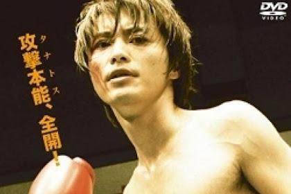 Thanatos / タナトス / Mushikera no Kobushi (2011) - Japanese movie