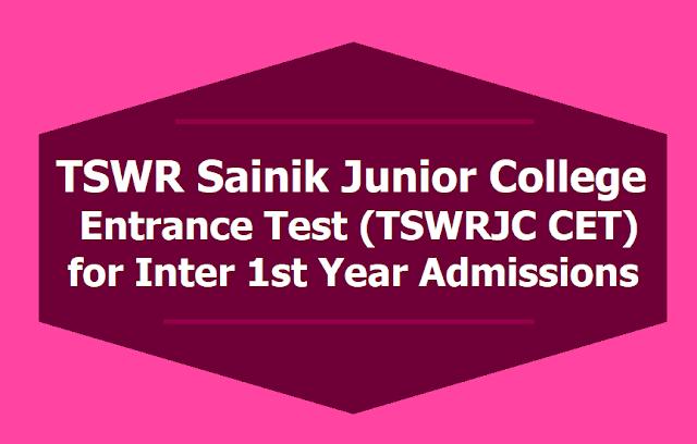TSWR Sainik Junior College Entrance Test (TSWRJC CET)