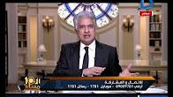 برنامج العاشره مساء حلقة الاربعاء 22-2-2017 مع وائل الابراشى