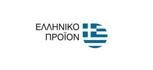 Αποτέλεσμα εικόνας για ελληνικο προιον logo