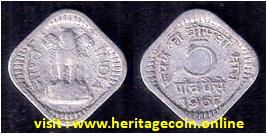 5 Paise Aluminium Coin 1967 India