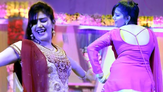 Sapna Choudhary Ke Gane Video Download