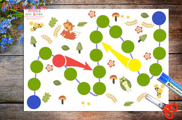 Настольная игра для самых маленьких «Моя первая ходилка»