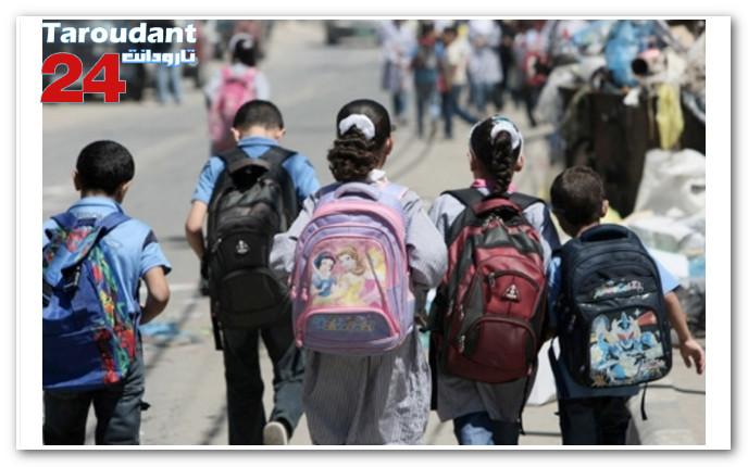 بلاغ/وزارة التعليم تكشف عن إعتماد توقيت جديد للمؤسسات التعليمية