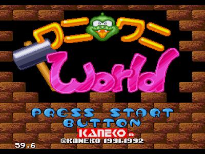 【MD】大錘恐龍(Wani Wani World),有趣好玩的益智動作遊戲!