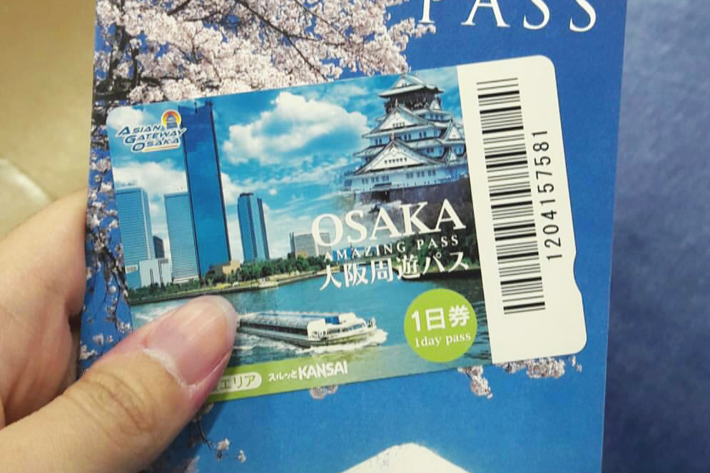 Osaka Amazing Pass JR Pass | www.bigdreamerblog.com