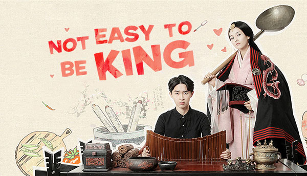 Drama China King is not Easy