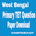 West Bengal Primary TET 2018 Model Question Paper Pdf Download | Primary TET Sample Paper pdf Download