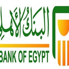 وظائف البنك الاهلي المصري - اهم أسئلة الانترفيو فى كيف تكون مستعد للاتش ار HR