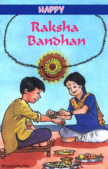 Happy Raksha Bandhan 2017 pics for Sister