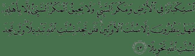 Surat Al-Fathir Ayat 43